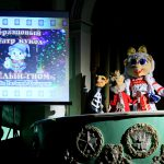 Образцовый театр кукол «Весёлый гном»