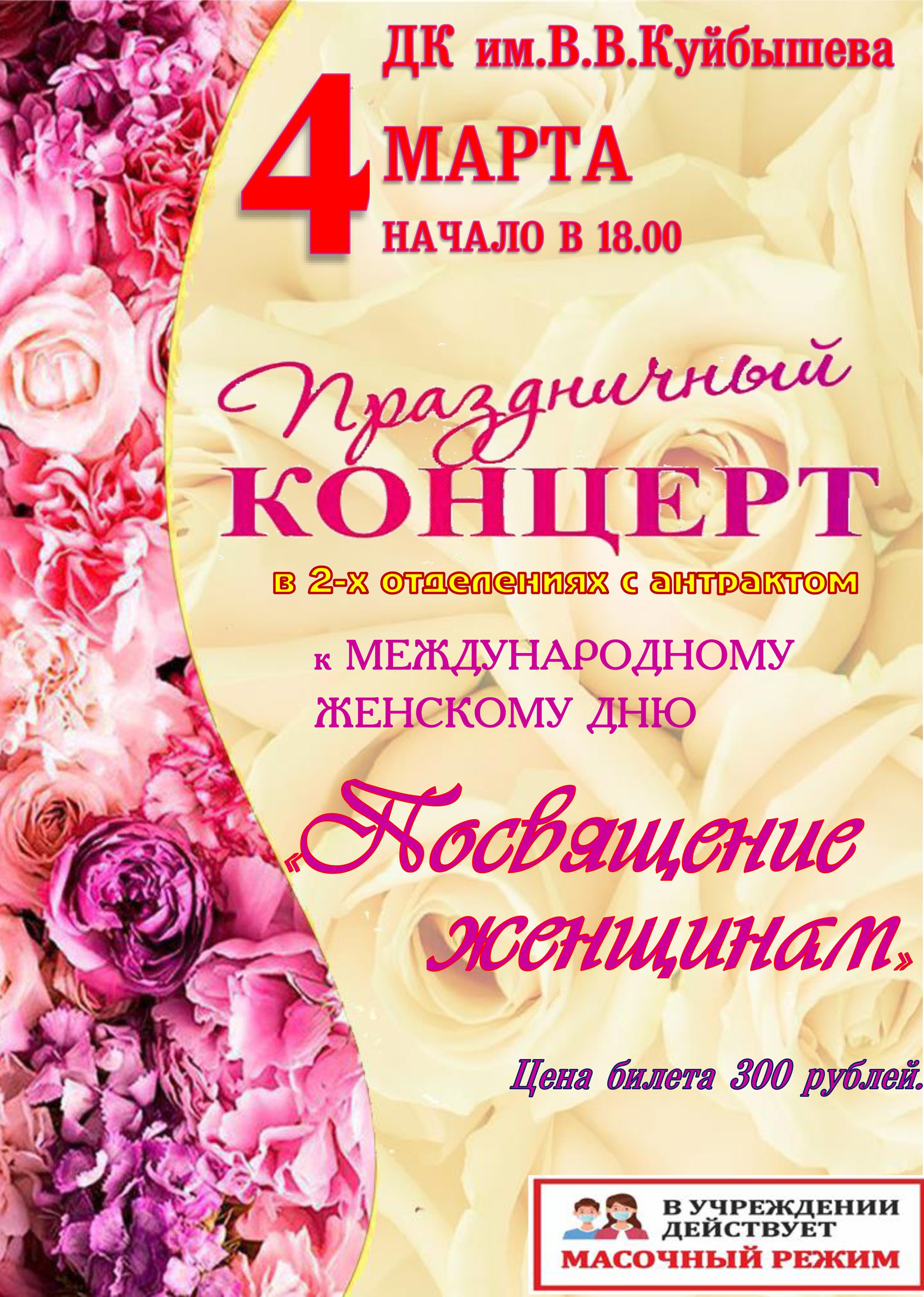 @ ДК им. В.В. Куйбышева, большой зал
